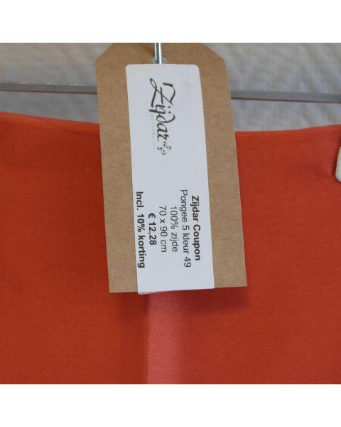 Zijdar coupon Pongee 5 kleur 49 / 100% zijde / 70 x 90 cm